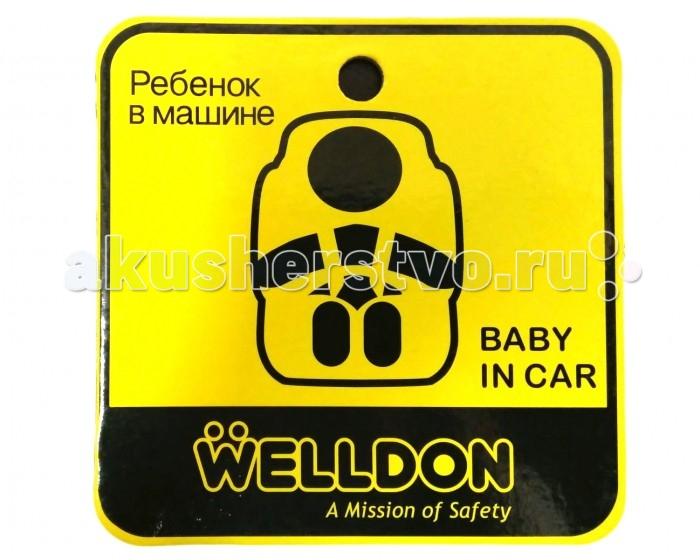Аксессуары для автомобиля Welldon Наклейка ребенок в машине