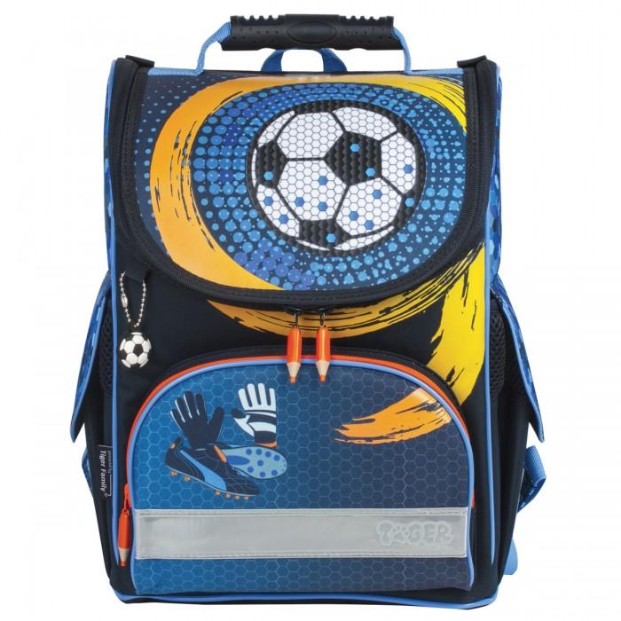 Развитие и школа , Школьные рюкзаки Tiger Family Ранец Spinning Goal арт: 531656 -  Школьные рюкзаки