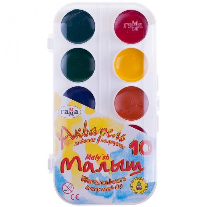 Краски Гамма Акварель медовая полусухая Малыш без кисти 10 цветов цена