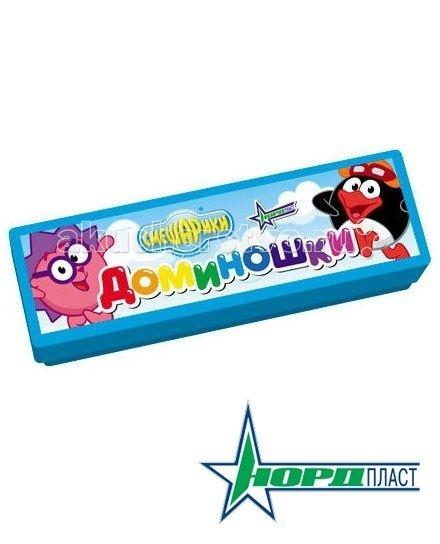 Игры для малышей Нордпласт Домино Смешарики малое смешарики шторка экран смешарики на боковое окно фиолетовый