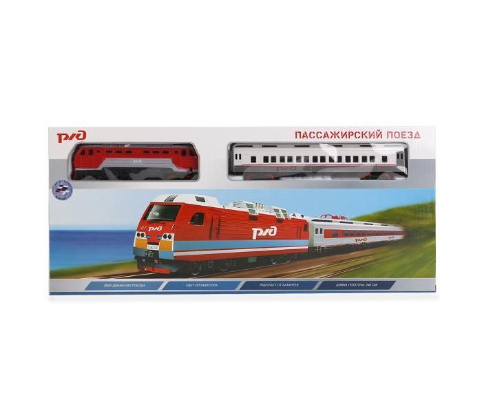 Железные дороги Играем вместе Железная дорога Пассажирский поезд 280 см железная дорога joy toy мой первый поезд 16эл 380 см 0615