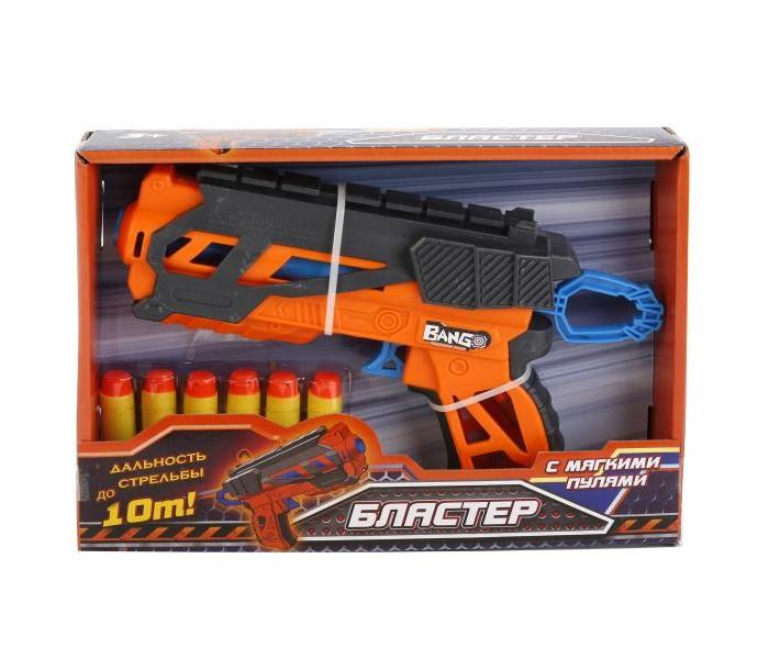 Фото - Игрушечное оружие Играем вместе Бластер с мягкими пулями на присосках B1486794-R игрушечное оружие играем вместе бластер стреляющий шариками по кеглям