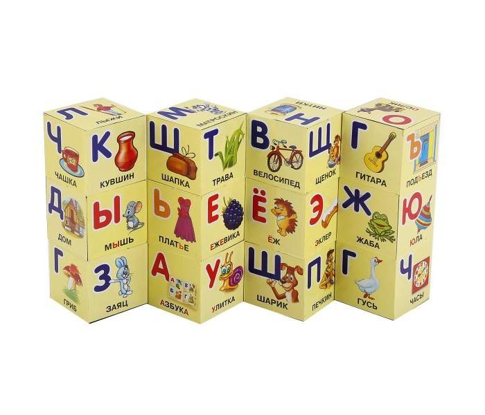 Развивающие игрушки Играем вместе Набор кубиков Азбука Простоквашино