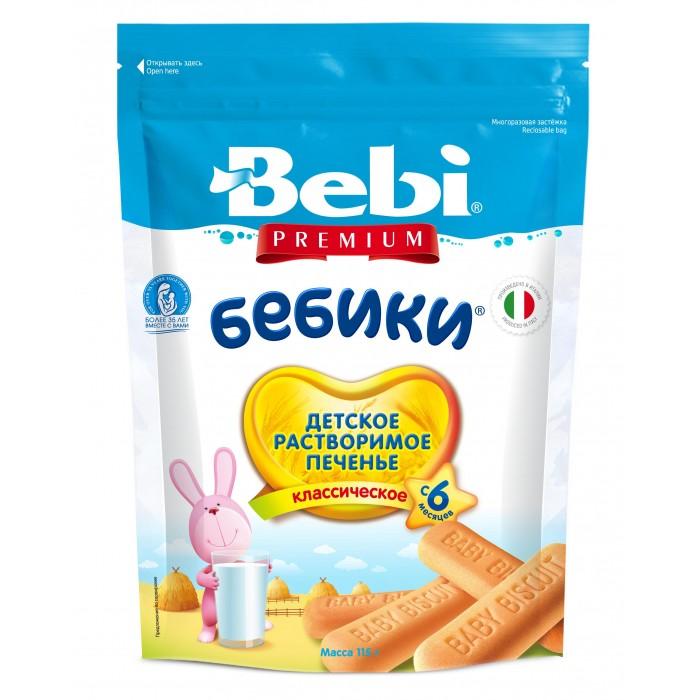 Печенье Bebi Premium Печенье детское Бебики классическое 115 г крупа makfa гречневая в пакетиках для варки 400г