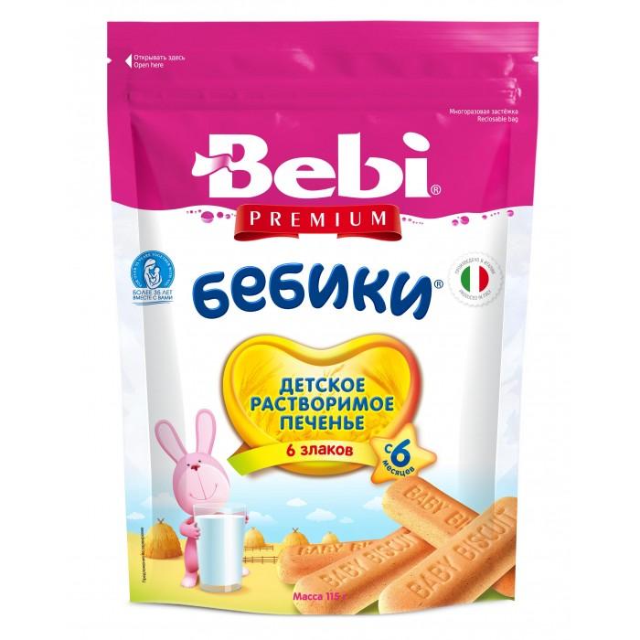 Печенье Bebi Premium Печенье детское Бебики 6 злаков 115 г холст 30x30 printio nina simone