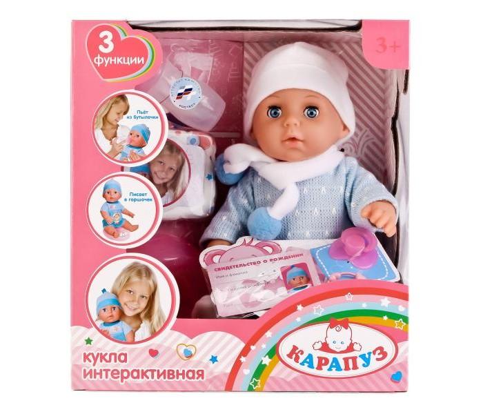 Купить Куклы и одежда для кукол, Карапуз Пупс 223892 30 см
