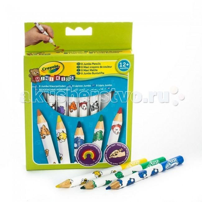 Карандаши, восковые мелки, пастель Crayola Карандаши толстые восковые для малышей 8 шт.