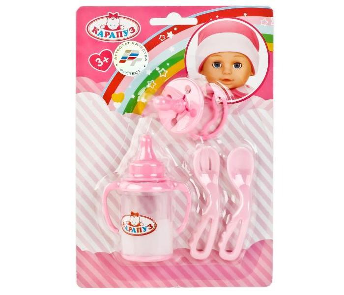 Куклы и одежда для кукол Карапуз Набор для пупса 4 предмета набор аксессуаров карапуз для пупса 3 предмета bae01 s ru розовый