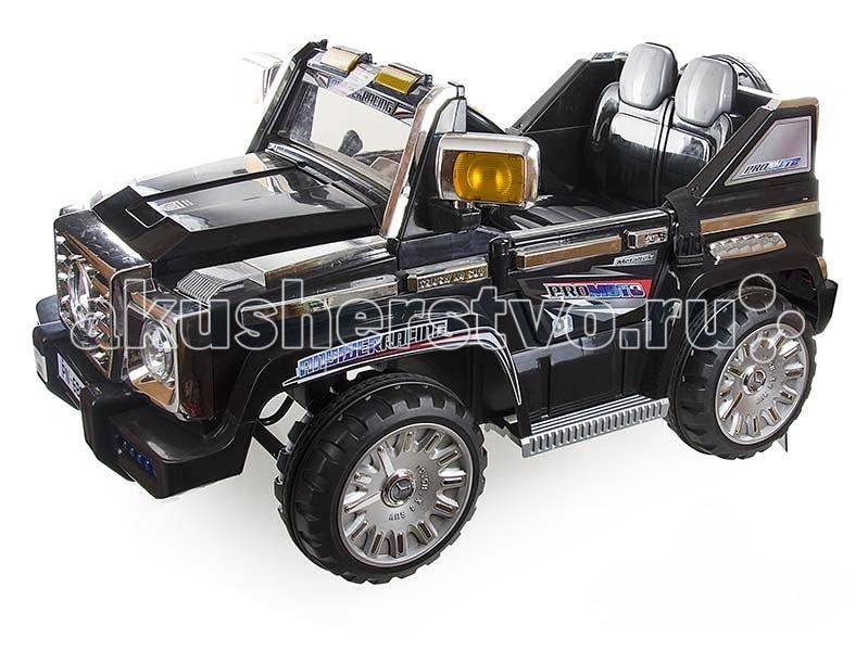 Электромобиль Rich Toys TR1304TR1304Электромобиль TR1304 обязательно понравится вашему малышу.  Характеристики: Для детей от 3 до 8 лет Двигатель: 30 В Максимальная нагрузка 28 кг Ремень безопасности Скорость 3 км/час Музыкальные и световые эффекты<br>