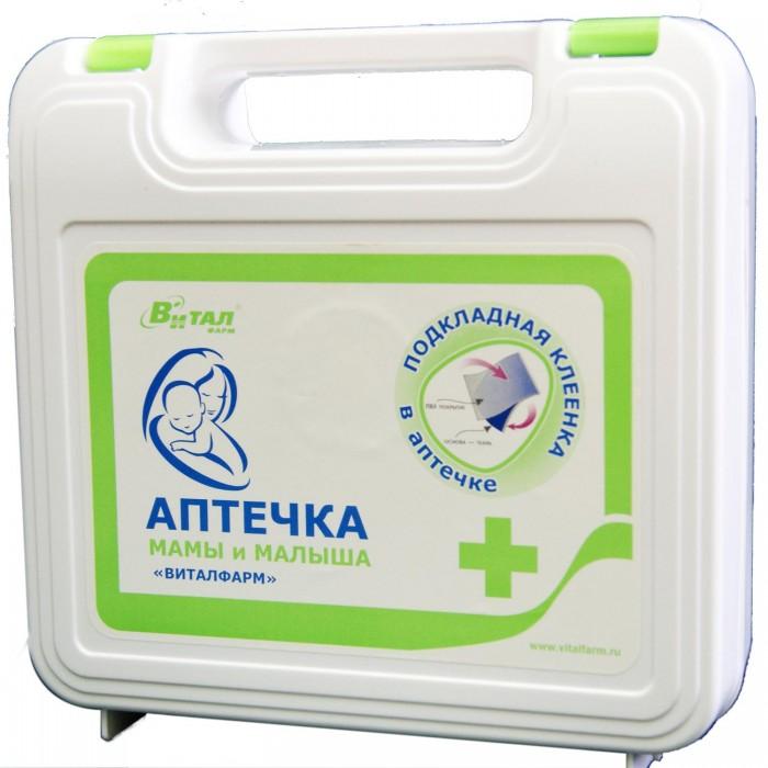 Аптечки Виталфарм Мамы и малыша Состав 1 8687 аптечки апполо мамы и малыша