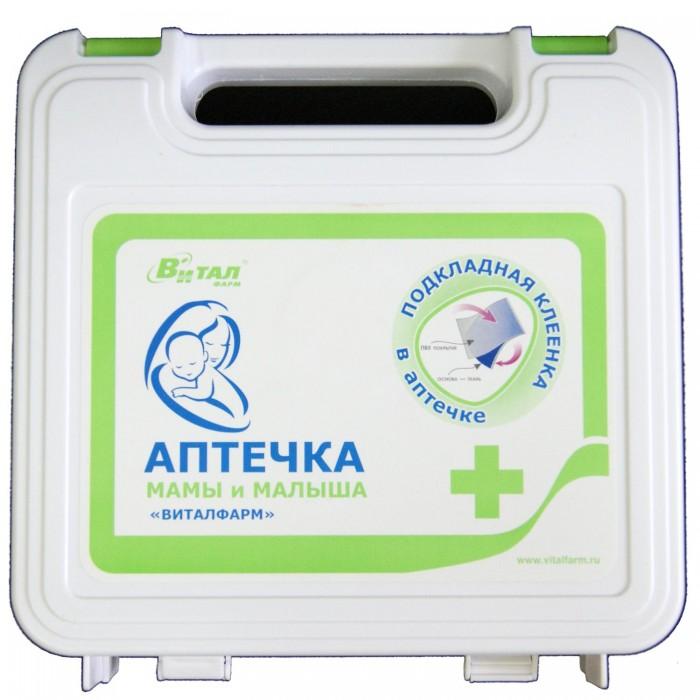 Аптечки Виталфарм Мамы и малыша Состав 1 8939 аптечки апполо мамы и малыша