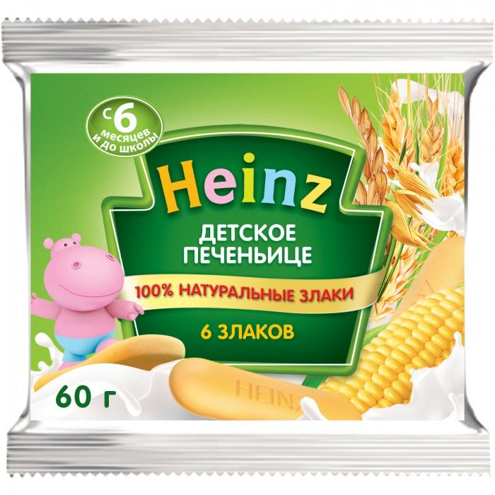 Печенье Heinz Детское печенье 6 злаков с 6 мес 60 г кремлина груша в шоколаде 190 г