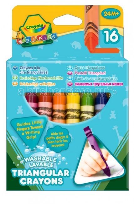 Карандаши, восковые мелки, пастель Crayola Мелки восковые треугольные смываемые 16 шт. crayola мелки восковые треугольные смываемые 16 шт