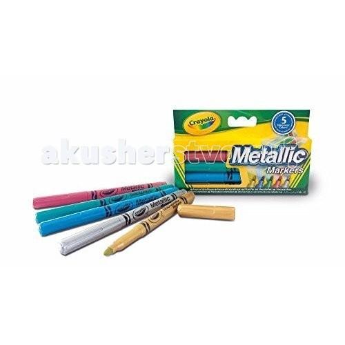 Фломастеры Crayola набор цвета металлик