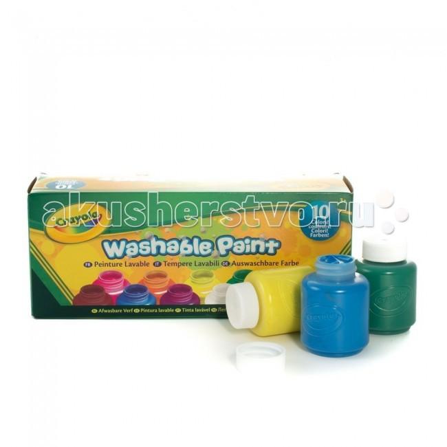 Развитие и школа , Краски Crayola Акварель в баночках смываемая 10 цветов арт: 53784 -  Краски