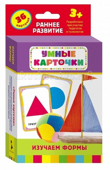 Раннее развитие Росмэн Развивающие карточки Изучаем формы раннее развитие росмэн развивающие карточки как устроен человек