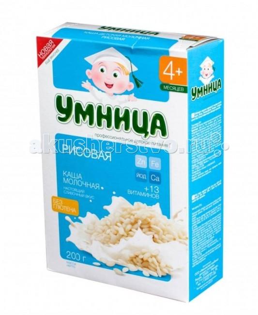 Каши Сами с усами Умница Молочная Рисовая каша 4 мес. 200 г prosto ассорти 4 риса в пакетиках для варки 8 шт по 62 5 г