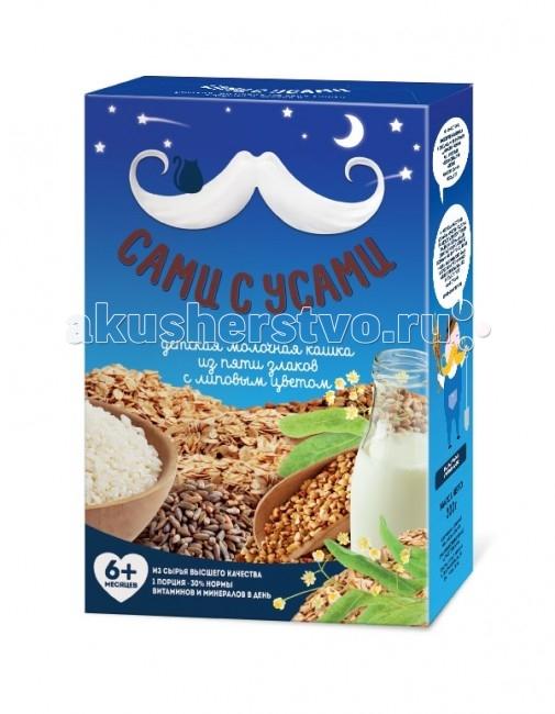 Каши Сами с усами Молочная Каша 5 злаков липовый цвет 6 мес. 200 г kinder mini mix подарочный набор 106 5 г