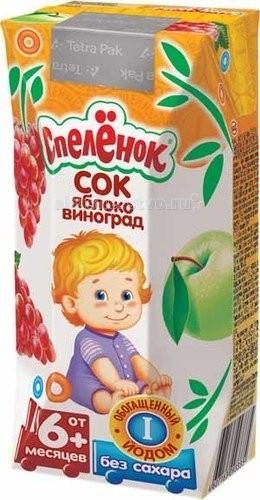 Соки и напитки Спеленок Сок Яблоко-виноград с йодом с 6 мес. 200 мл сок gerber яблочно виноградный с шиповником с 6 мес 175 мл
