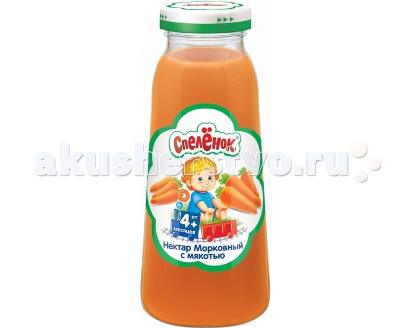 Соки и напитки Спеленок Нектар Морковь с мякотью с 4 мес. 200 мл соки и напитки спеленок нектар морковь с мякотью с 4 мес 200 мл