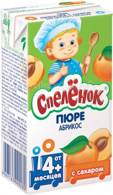 Пюре Спеленок Пюре Абрикос с сахаром с 4 мес. 125 г спеленок пюре морковь с яблоком с 5 мес 80 гр