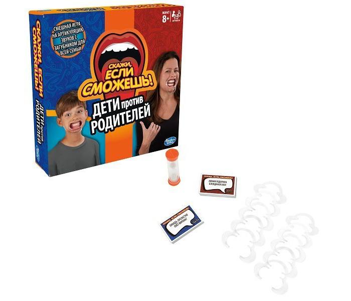 Фото - Настольные игры Hasbro Games Игра настольная Скажи если сможешь Семья hasbro игра настольная hasbro games скажи если сможешь