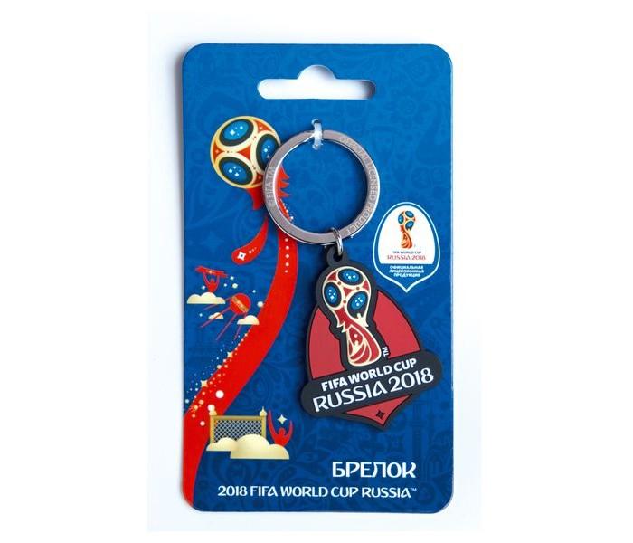 Сувениры к ЧМ по футболу 2018 FIFA World Cup Russia Брелок Кубок сувениры