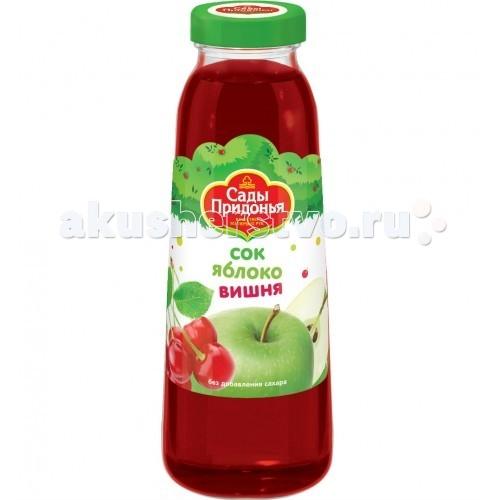 Соки и напитки Сады Придонья Сок Яблоко, вишня осветленный с 5 мес. 300 мл хипп сок яблочно малиновый с 5 мес 200мл