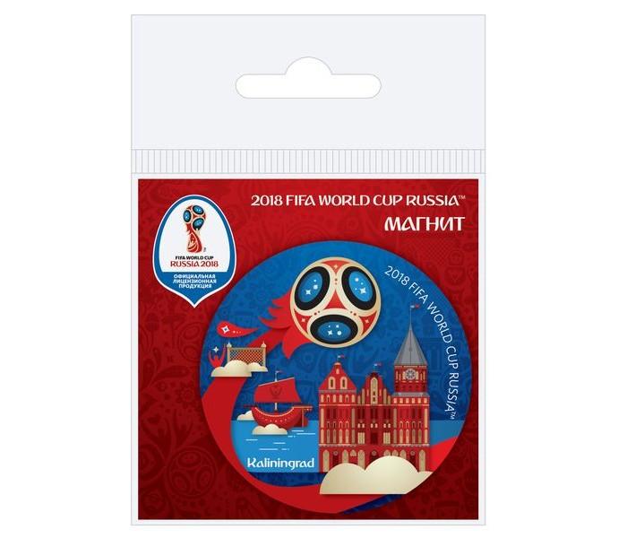 Сувениры к ЧМ по футболу 2018 FIFA World Cup Russia Магнит виниловый Калининград