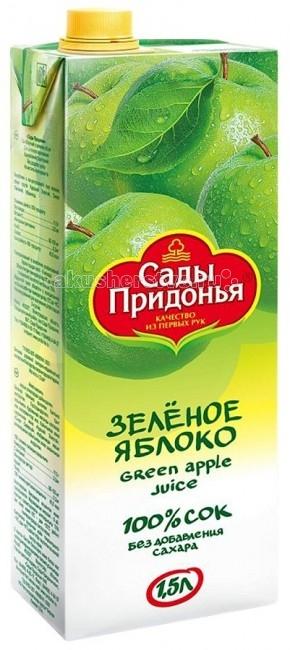 Соки и напитки Сады Придонья Сок Яблоко зеленое с 3 лет 1.5 л соки и напитки сады придонья сок яблочный прямого отжима с 3 лет 1 л