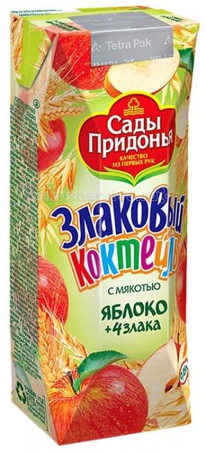 Соки и напитки Сады Придонья Злаковый коктейль Яблоко и 4 злака с мякотью с 12 мес. 250 мл сады придонья яблоко и груша с мякотью с 5 мес 125 мл
