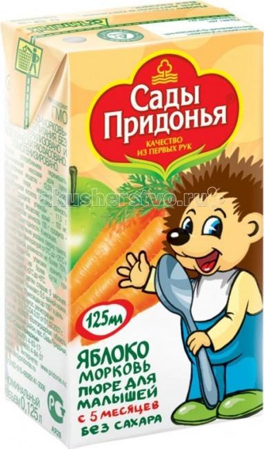 Пюре Сады Придонья Пюре Яблоко-морковь с 5 мес. 125 мл спеленок пюре грушевое 12 шт по 125 г