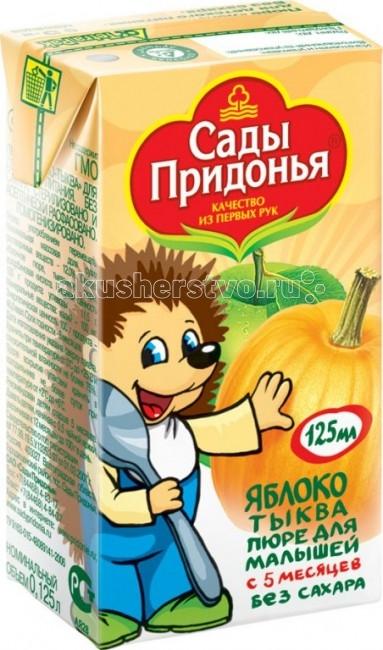Пюре Сады Придонья Пюре Яблоко-тыква с 5 мес. 125 мл спеленок пюре морковь с яблоком с 5 мес 80 гр