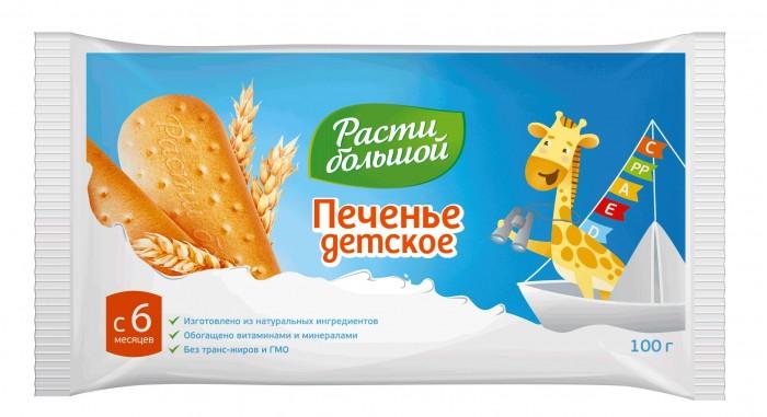 Печенье Расти большой Печенье детское с 6 мес. 100 г сладкая сказка печенье дед мороз и снегурочка 400 г