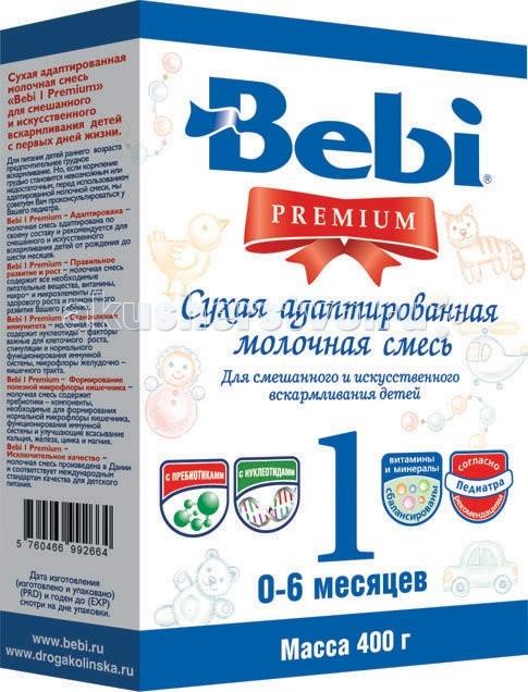 Молочные смеси Bebi Заменитель Premium 1 с рождения 400 г (картон) молочная смесь semper bifidus 1 с рождения 400 г