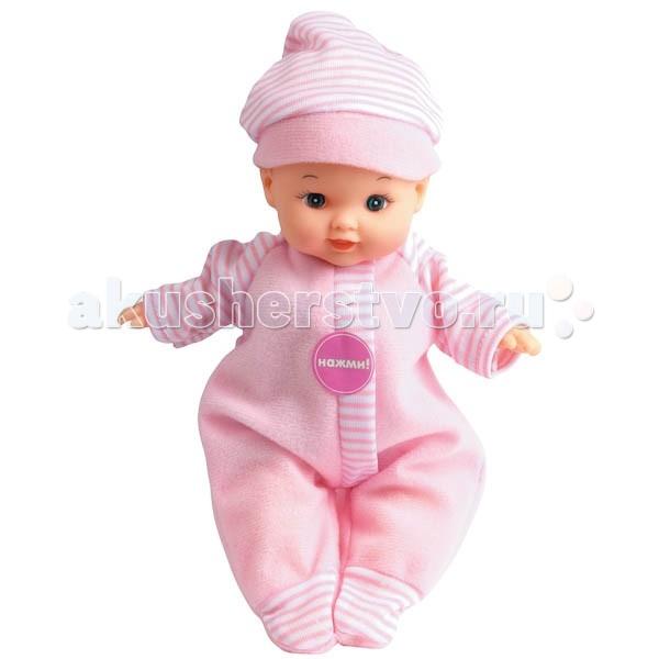 Куклы и одежда для кукол Карапуз Пупс в сумке 23 см куклы карапуз кукла полина 30см озвученная с набором одежды