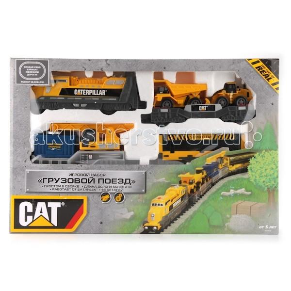 Железные дороги Toystate Железная дорога c 2-мя машинками toystate машина со светом и звуком toystate в ассортименте
