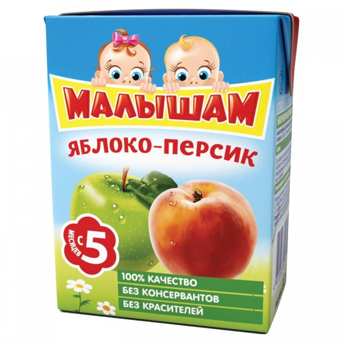 Соки и напитки ФрутоНяня Малышам Нектар Яблоко с персиком с 5 мес. 200 мл пюре фрутоняня малышам яблоко груша с 5 мес 125 г