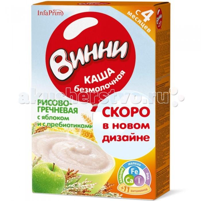 Каши Винни Безмолочная Рисово-гречневая каша с пребиотиками с яблоком цена