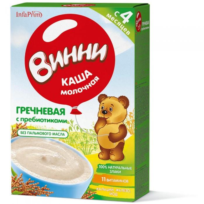 Каши Винни Молочная Гречневая каша с пребиотиками малютка каша молочная гречневая с черносливом с 4 мес