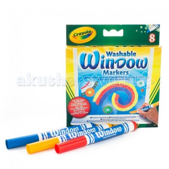 Фломастеры Crayola для рисования по стеклу 8 шт. фломастеры crayola для рисования по стеклу 8 шт