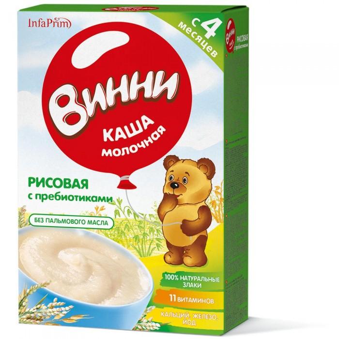 Каши Винни Молочная рисовая каша с пребиотиками каши фрутоняня молочная рисовая каша с пребиотиками жидкая с 6 мес 200 мл