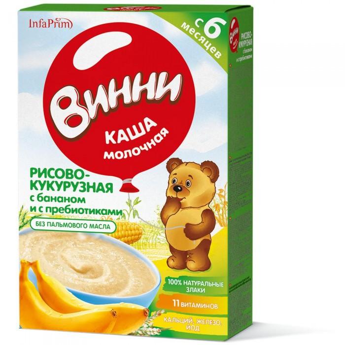 Каши Винни Молочная Рисово-кукурузная каша с пребиотиками с бананом friso фрисовом 1 с пребиотиками с рождения