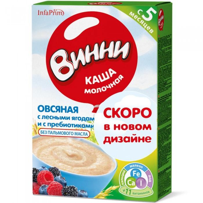 Каши Винни Молочная овсяная каша с пребиотиками и лесными ягодами tm chocolatte биотоник для лица аква баланс с пребиотиками 100 мл