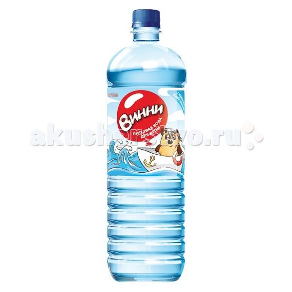 Вода Винни Детская вода 0,5 л вода ледяная жемчужина питьевая негазированная