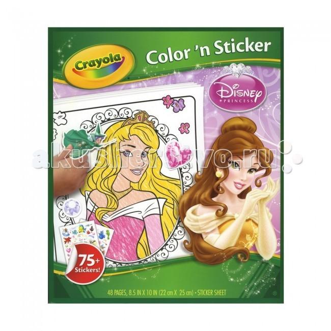 Раскраска Crayola с наклейками Принцессы Дисней ...