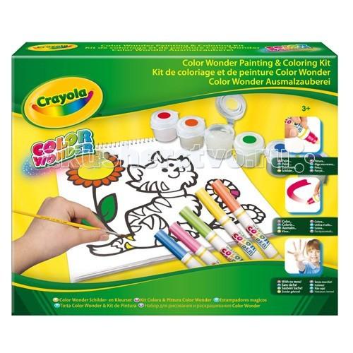 Творчество и хобби , Раскраски Crayola Набор для рисования и раскрашивания Color Wonder арт: 54180 -  Раскраски
