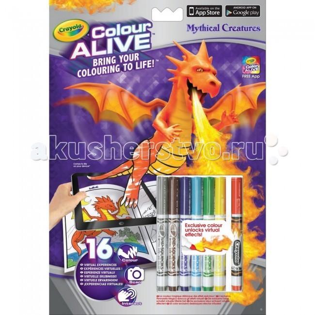 Раскраски Crayola Colour Alive Драконы