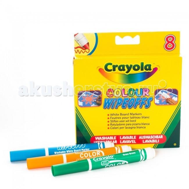 Фломастеры Crayola 8 цветов радуги для белой доски фломастеры crayola для рисования по стеклу 8 шт
