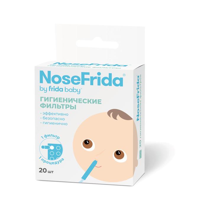 Уход за малышом NoseFrida Фильтры одноразовые 20 шт кондиционирование фильтры 3m электростатический фильтр 2 шт